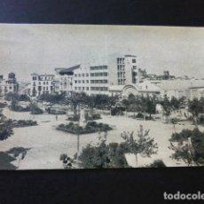 Postales: CACERES PARQUE DE CALVO SOTELO ED. HUECOGRABADO VELAZQUEZ MADRID. Lote 183522500