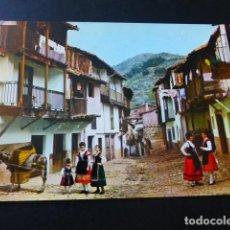 Postales: BAÑOS DE MONTEMAYOR CACERES CALLE TIPICA POSTAL. Lote 183523856