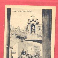 Postales: CACERES- ARCO DE LA ESTRELLA, SIN CIRCULAR, EDICION EULOGIO BLASCO, VER FOTOS. Lote 184219700