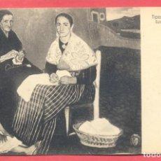 Postales: CACERES- TIPOS CACEREÑOS, EULOGIO BLASCO, VER FOTOS. Lote 184221770