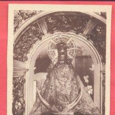 Postales: CACERES- 1- NUESTRA SEÑORA DE LA MONTAÑA, SIN CIRCULAR, VER FOTOS. Lote 184222986