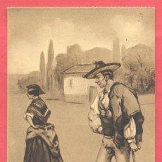 Postales: CACERES- TIENE 221 AYUNTAMIENTOS, SU LADO OESTE LINDA CON PORTUGAL...... SIN CIRCULAR, VER FOTOS. Lote 184226051