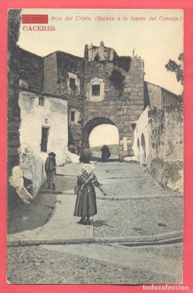 CACERES-ARCO DEL CRISTO (BAJADA A LA FUENTE DEL CONCEJO) SIN CIRCULAR, PAPELERIA ALCOYANA (Postales - España - Extremadura Antigua (hasta 1939))