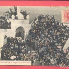 Postales: CACERES SANTUARIO DE LA VIRGEN DE LA MONTAÑA, CIRCULADA 1912, PAPELERIA ALCOYANA, VER FOTOS. Lote 184228348