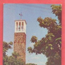Postales: POSTAL LA MOHEDA (CACERES), TORRE DE SAN ISIDRO, S/C POSTALKAN. EXCLUSIVA VDA DE EDILBERTO GUTIERREZ. Lote 189198220