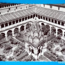 Postales: POSTAL DE GUADALUPE ( CACERES): MONASTERIO TEMPLETE. Lote 189899322