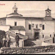 Postales: TRUJILLO (CACERES) - HOSPITAL - EDITOR A. DURAN TRUJILLO - Nº 15. Lote 191621018
