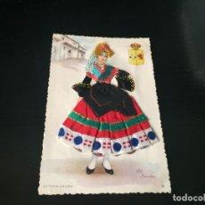 Postales: PRECIOSA POSTAL BORDADA LA DE LAS FOTOS QUE NO TE FALTE EN TU COLECCION VER TODOS MIS LOTES. Lote 193782495