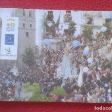 Postales: POSTAL POST CARD EXTREMADURA BADAJOZ VILLANUEVA DE LA SERENA SEMANA SANTA LA CARRERITA FIESTA,PAREJO. Lote 194006703
