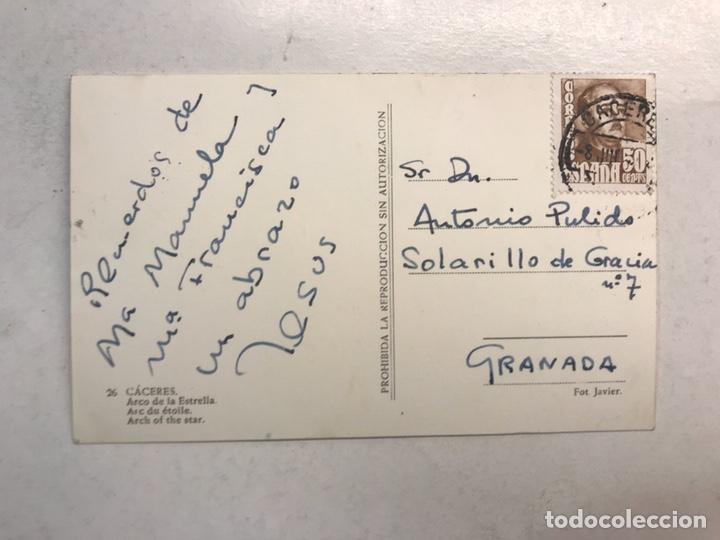 Postales: CÁCERES. Postal No.26, Arco de la Estrella. Edita: FOTO JAVIER (h.1950?) Circulada.... - Foto 2 - 194162125