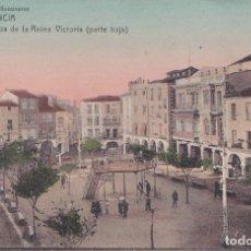 Postales: PLASENCIA (CACERES) - PLAZA DE LA REINA VICTORIA (PARTE BAJA). Lote 194167883