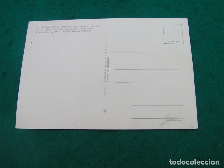 Postales: Postal con vista general del Monasterio de Guadalupe con monjes.(Cáceres), Sin usar. - Foto 2 - 194184870