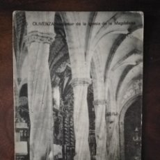 Postales: 5 OLIVENZA. INTERIOR DE LA IGLESIA DE LA MAGDALENA. . Lote 194404067