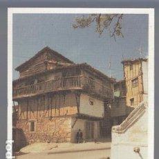 Postales: VILLANUEVA DE LA VERA (CÁCERES).- EL CHORRILLO. Lote 195027543