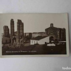 Postales: MERIDA ACUEDUCTO ROMANO Y SAN LAZARO. Lote 197261638