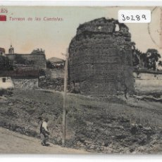 Postales: CÁCERES - TORREÓN DE LAS CANDELAS - P30289. Lote 197452776