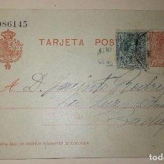 Postales: POSTAL CALAMONTE-BADAJOZ.SELLOS ALFONSO XIII, AÑO 1920. Lote 198544636