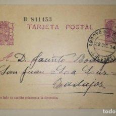 Postales: POSTAL ARROYO DEL PUERCO-CACERES-BADAJOZ.EPOCA REPUBLICA ESPAÑOLA, AÑO 1934. Lote 198545122