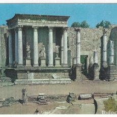 Postales: 12- MERIDA (BADAJOZ).- ANFITEATRO ROMANO. SIGLO I A. DE J.C.). Lote 198716450