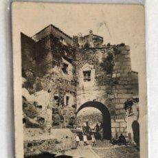 Postales: POSTAL EXTREMADURA CACERES PUENTE ROMANO DEL ARCO DE CRISTO ED ARRIBAS Nº8. Lote 198817326