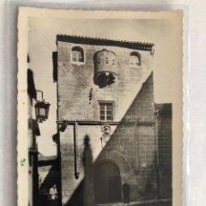 Postales: POSTAL EXTREMADURA CACERES CASA DEL SOL ED ARRIBAS Nº 18. Lote 198817591