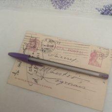 Postales: TARJETA POSTAL 1932 CÁCERES.. Lote 201353868