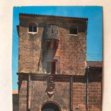 Cartes Postales: CÁCERES. POSTAL NO.11, CASA DEL SOL. EDITA: GARCIA GARRABELLA (A.1967) CIRCULADA.... Lote 203789515