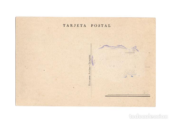Postales: BADAJOZ.- PUERTA PALMAS. - Foto 2 - 204254478