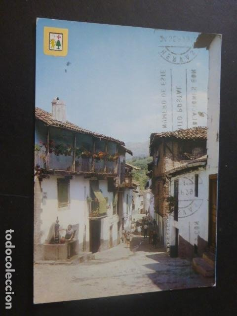 HERVAS CACERES ENTRADA AL BARRIO JUDIO (Postales - España - Extremadura Moderna (desde 1940))