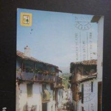 Postales: HERVAS CACERES ENTRADA AL BARRIO JUDIO. Lote 205377648
