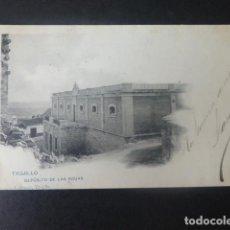 Postales: TRUJILLO CACERES DEPOSITO DE LAS AGUAS. Lote 205714140