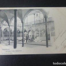 Postales: TRUJILLO CACERES INTERIOR DEL MERCADO. Lote 205714198