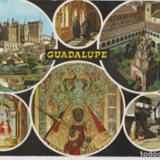 Postales: GUADALUPE, CACERES. Lote 205741328
