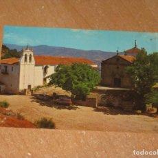 Postales: POSTAL DE PLASENCIA. Lote 206531511