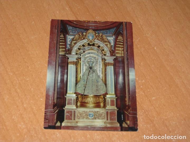 POSTAL DE GUADALUPE (Postales - España - Extremadura Moderna (desde 1940))