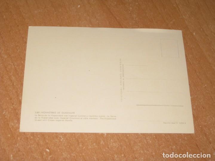 Postales: POSTAL DE GUADALUPE - Foto 2 - 206548730