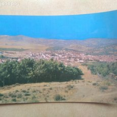 Postales: POSTAL MADROÑERA, CACERES. Lote 206790065