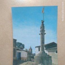 Postales: POSTAL MADROÑERA, CACERES, PLAZA DEL ROLLO. Lote 206791932
