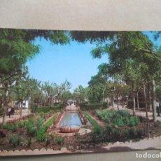 Postales: POSTAL MERIDA,PARQUE DE LOPEZ DE AYALA. Lote 206875777