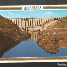 Postales: POSTAL SIN CIRCULAR - ALCANTARA 24 - CACERES - PRESA DE ALCANTARA - EDITA ARRIBAS. Lote 207039983