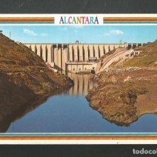 Postales: POSTAL SIN CIRCULAR - ALCANTARA 24 - CACERES - PRESA DE ALCANTARA - EDITA ARRIBAS. Lote 207040013