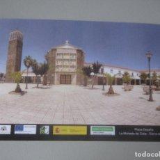 Cartoline: POSTAL LA MOHEDA DE GATA ( CACERES ). Lote 208406992