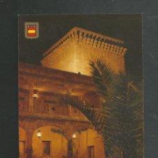 Postales: POSTAL SIN CIRCULAR - PARADOR NACIONAL DE CARLOS V N11 JARANDILLA LA VERA - CACERES - ED ESCUDO ORO. Lote 210539672