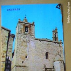 Postales: CÁCERES - SAN MATEO (ESCRITA Y CIRCULADA). Lote 210650392