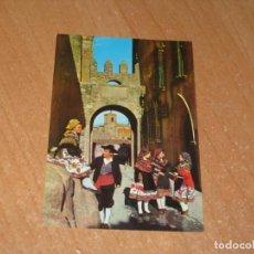 Postales: POSTAL DE TRUJILLO. Lote 210718226