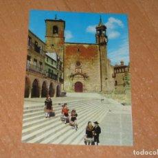 Postales: POSTAL DE TRUJILLO. Lote 210718304