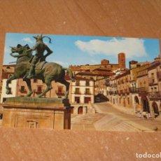 Postales: POSTAL DE TRUJILLO. Lote 210718419