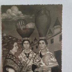 Postales: CÁCERES - DEL MERCADO DE EULOGIO BLASCO - E1 - LMX. Lote 211678083