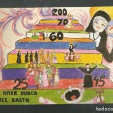 Cartes Postales: POSTAL SIN CIRCULAR - COLEGIO S. CECILIA - CACERES - EXPOSICIÓN VEDRUNA 1983. Lote 213153377