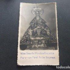 Postales: LA SERENA BADAJOZ NUESTRA SEÑORA DE PIEDRAESCRITA POSTAL FOTOGRAFICA. Lote 216448280